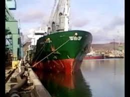 рыбный порт дипломный отдел Керченский рыбный порт дипломный отдел