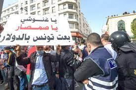 لماذا يُحاول اليسار تقديم طوق النجاة للإسلاميين في تونس | صغير الحيدري