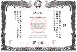 Martial Arts Certificate Templates Martial Arts Black Belt Certificates Template