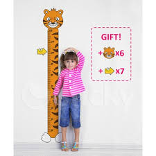 Wall Sticker Kids Growth Chart Tiger Sticky