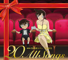 Album Theme Detective Conan Film Theme Compilation Album Released