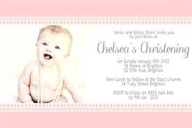 Baby Naming Cards Ceremony Invitation Template Wording