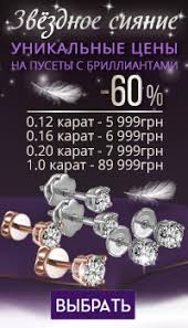 <b>Женские часы</b> от <b>Adriatica</b> — купить от 3315 грн | Gold.ua ...
