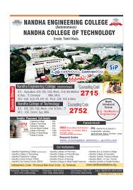 E-Magazine | National Cyber Safety And Security Standards