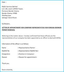 17 Job Joining Letter Sample Doc