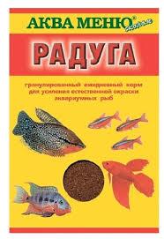 Сухой <b>корм Аква Меню Радуга</b> для рыб — купить по выгодной ...