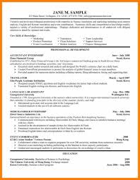 Accounting Intern Resume Best Resumes Resume For Internships