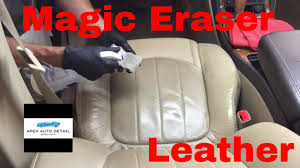 apexdetail leather autodetailing