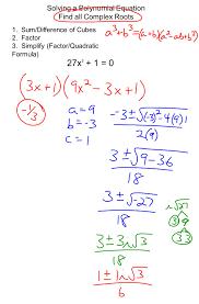 5 solving a polynomial equation
