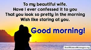 Good Morning Quotes To My Wife Best of 24 Best Good Morning Text Messages Quotes For Wife Her