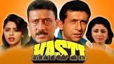 P. Chandrakumar Agni Shalabhangal Movie