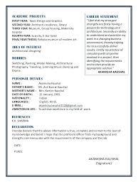 Examples Of Strength And Weakness Strengths Resume For A Curriculum Vitae And Weaknesses Socialum Co
