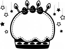 星とバースデーケーキの白黒フレーム飾り枠イラスト 無料イラスト