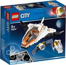 Купить <b>Конструктор LEGO City Space</b> Port Миссия по ремонту ...