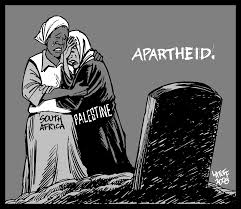 Images Of Apartheid Laws Essay Rock Cafe