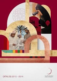 Zayed University By Ghala Issuu