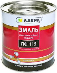 <b>Эмаль Лакра ПФ-115 серая</b> 1 кг - купить в Москве. Описание ...