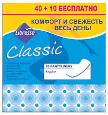 <b>Гигиенические прокладки Libresse ежедневные</b> Классик, 40шт ...