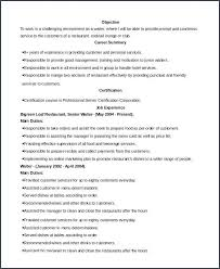waitressing cv personal qualities for resume waiter examples letters templates word