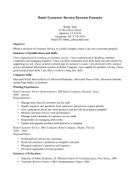 Customer Service Retail Resume Sample Free Resume Example And