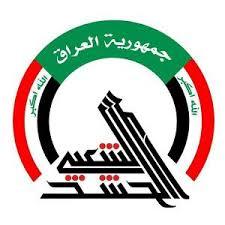 Image result for حشدالشعبی