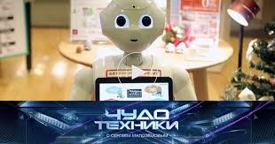 В каких профессиях роботы заменят людей, кто такие ледовары ...