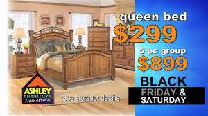 Ashley Furniture HomeStore in Bryant 1 Black Friday Sale 2011