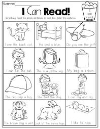 Kindergarten Reading Worksheets Pdf No Prep Packet Kindergarten ...