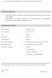 Biodata Format For Job In Word Resume Resume Biodata Format