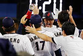 Tokyo Olympics: U.S. baseball falls to ...