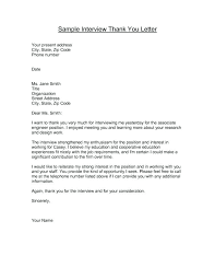 letter of job acceptance how to write an acceptance letter to a job offer sew what us