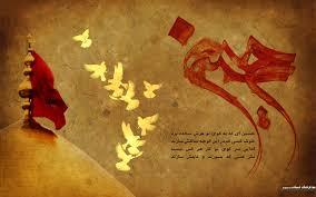 دانلود فضایل امام حسین