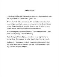 essay on my best friend co essay