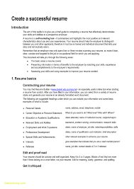 Resume Skills And Abilities Retail Examples Basic Resume Examples for Retail Jobs Resume Skills and Ability How 2