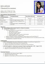 Resume Format For Teaching Job In School Purdue Sopms