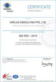 Voplus Is Iso 9001 2015 Certified