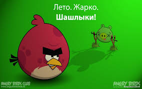 Free Wallpaper - Free Game wallpaper - Angry Birds 2 wallpaper - 1440x900 -  30