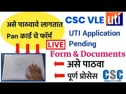 csc uti pan application form and