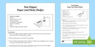 Yom Kippur Paper And Paste Shofar Craft Instructions