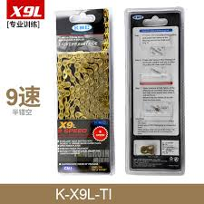 Us 35 98 Kmc X9l Mtb Mountain Road Bike Bicycle Chain 9 Speed Double X Super Light Titanium Gold Silver Color In Bicycle Chain From Sports