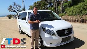 Your guide to family cars, 7 seaters, 8 seaters & people movers. 2016 Mercedes Benz Metris Mid Sized Van Time To Re Think The Family Van Youtube
