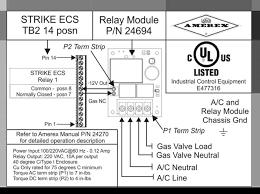 striketm ecs relay module gas only
