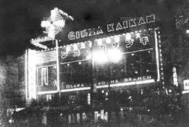 夜のカフェ 東京銀座撮影年月日不明23023004808の写真素材