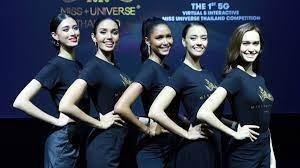 สุดปัง! 5 สาวงามคว้า Golden Tiara มิสยูนิเวิร์สไทยแลนด์ 2020 ผ่านเข้ารอบ 30  คนอัตโนมัติ - ข่าวสด