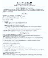 Entry Level Civil Engineering Resume Skinalluremedspa Com