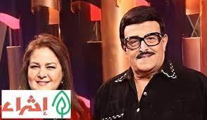تدهور الحالة الصحية للنجمة دلال عبد العزيز بعد معرفة خبر وفاة زوجها الفنان  سمير غانم!!