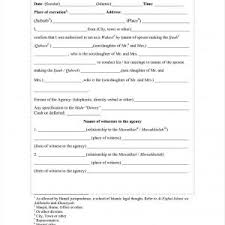 Free Sample Marriage Certificate Best Of Charming Muslim Marriage ...