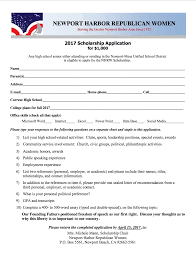 high school senior scholarships nhrw scholarship application