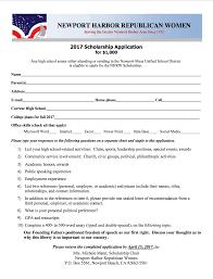 high school senior scholarships nhrw scholarship application