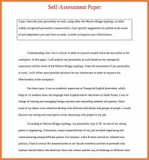 self assessment essay image of page interview report self example speech essay evaluation essay template 5 samples
